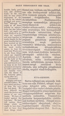 Dureisâni-Tamil-puttagam: The Lady's Tamil Book (1860)